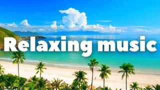 Красивая расслабляющая музыка   Музыка для медитации, учебы