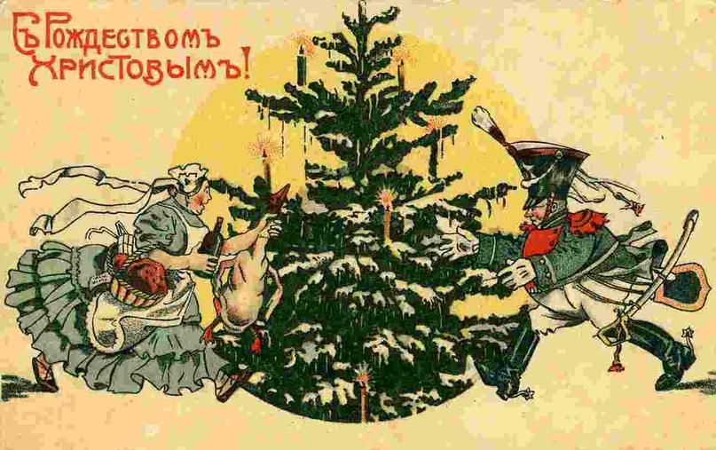 Рождественские дореволюционные открытки, изображение №9