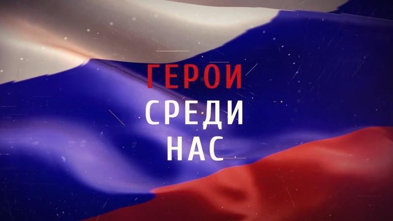 Фотовыставка Герои среди нас Ветераны Великой Отечественной Войны