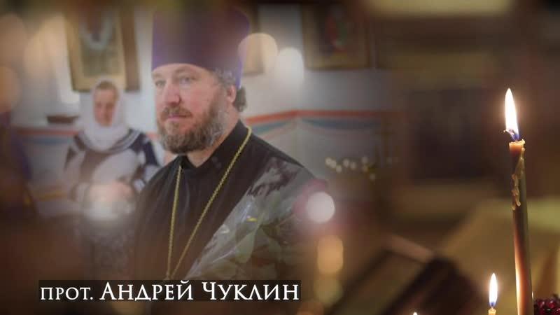 Клирики Русской Церкви почившие в 2020