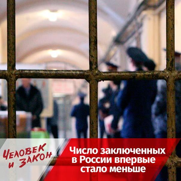 мест лишения свободы пожелания установки