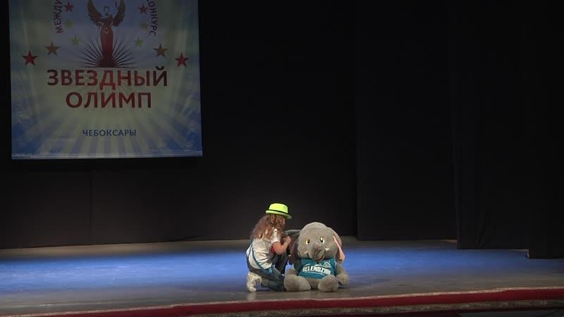 Полиа Кривошеева Слон Экспромт