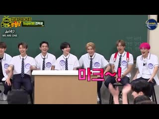 [WAO рус.саб] Knowing Brothers (эп. 245) с SuperM