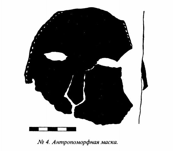 máscara histórica 6rz51KNDBcE
