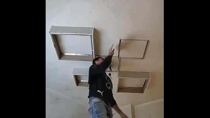 Идея для потолка