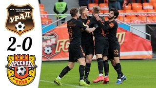 🔥 Урал - Арсенал Тула 2-0 - Обзор Матча Чемпионата России 04/04/2021 HD 🔥