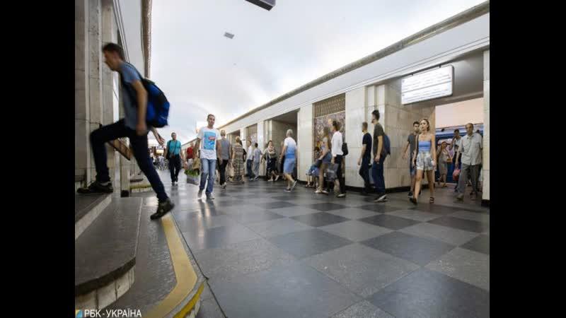 Станция метро Крещатик в Киеве открыта после сообщения о минировании