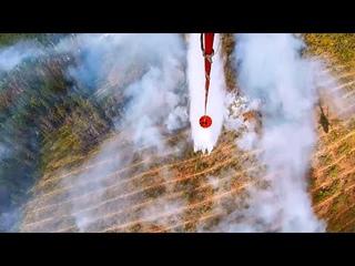 В Карелии экипажи армейской авиации ЗВО сбросили более 330 тонн воды на очаги природных пожаров