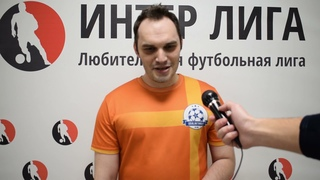 Послематчевое интервью Виктор Попович (Goalактикос)