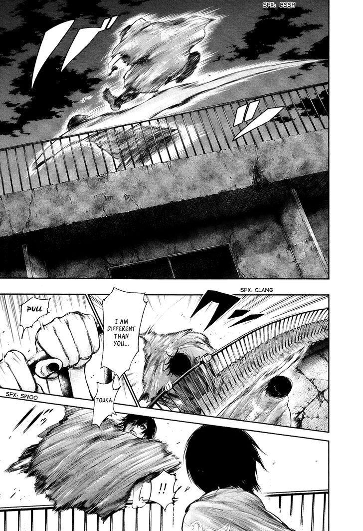 Tokyo Ghoul, Vol.8 Chapter 69 Bygone Days, image #17