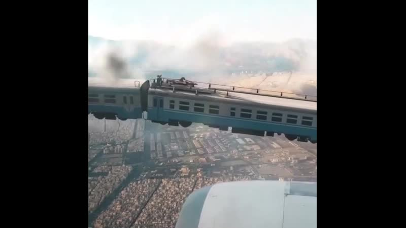 Hamid Ebrahimnia Train Takeoff