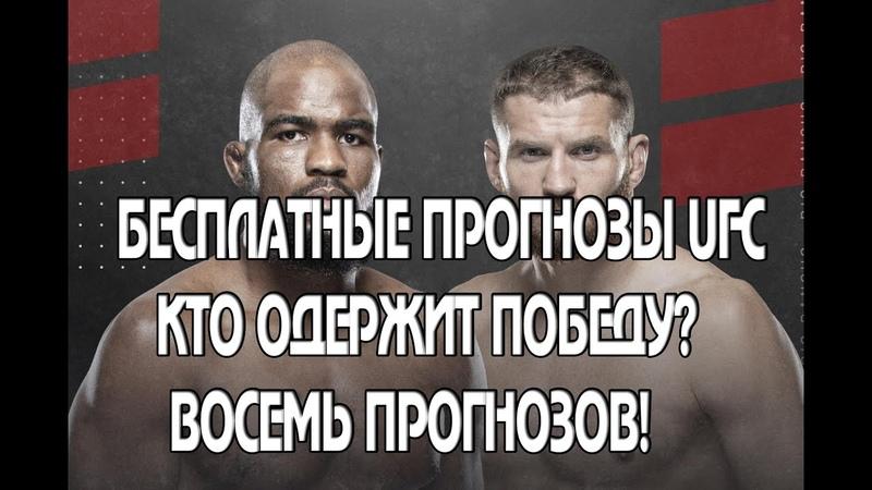 UFC ON ESPN 25 ANDERSON VS BLACHOWICZ