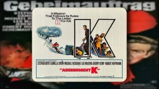 Задание К  -  Шпионы, триллер, криминал  Великобритания  1968