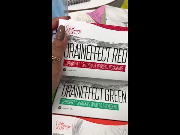 Тема продукт Draineffect