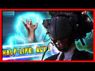 HALF-LIFE: ALYX #3
