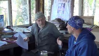 """Алтайский старец: """"Академик Левашов первым начал нам говорить реальную историю"""""""