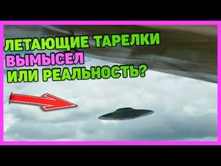 НЛО появляются в США и Англии.  Реальные съемки очевидцев.  UFOs appear in the USA and England