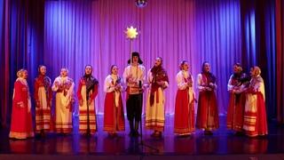 Образцовый самодеятельный коллектив Ансамбль народной песни «Забава» Блок «Рождество»