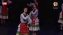 Сочи Настроение Марийский танец 27 03 2019