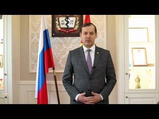 Приветственная речь ректора СГМУ, профессора, д.м.н., член-корр. РАН Козлова Романа Сергеевича