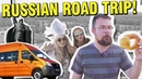 Russian Road Trip: Cheese, Steel and Brutal Techno | Alfa Future People