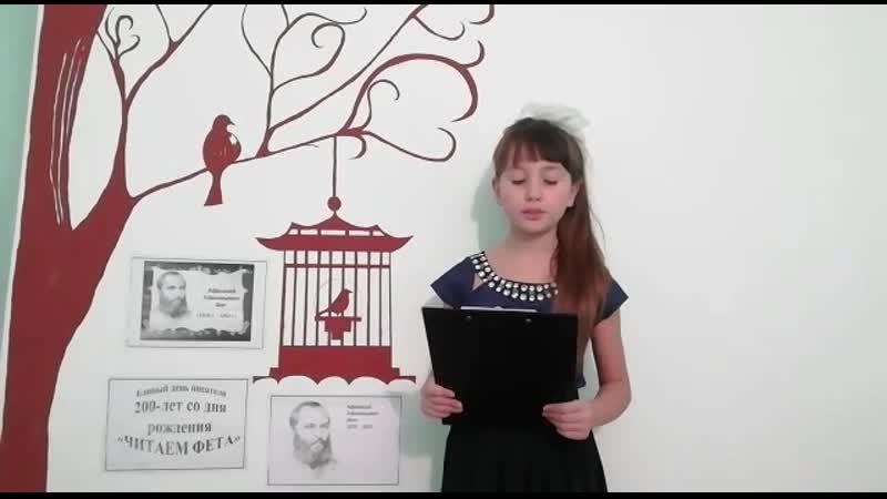 Сереульская сельская библиотека филиал №14 А А Фет Печальная берёза читает Ломакина Регина