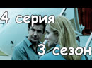 Озарк 4 серия 3 сезон 2020 Ozark смотреть онлайн в хорошем качестве HD 4K новинки кино фильм сериал сериалы