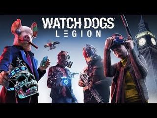 Watch Dogs Legion Ultimate Edition часть 7 прохождение на русском