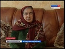 Вести на карачаевском языке 18.01.2017