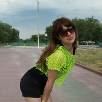 София Лебедева