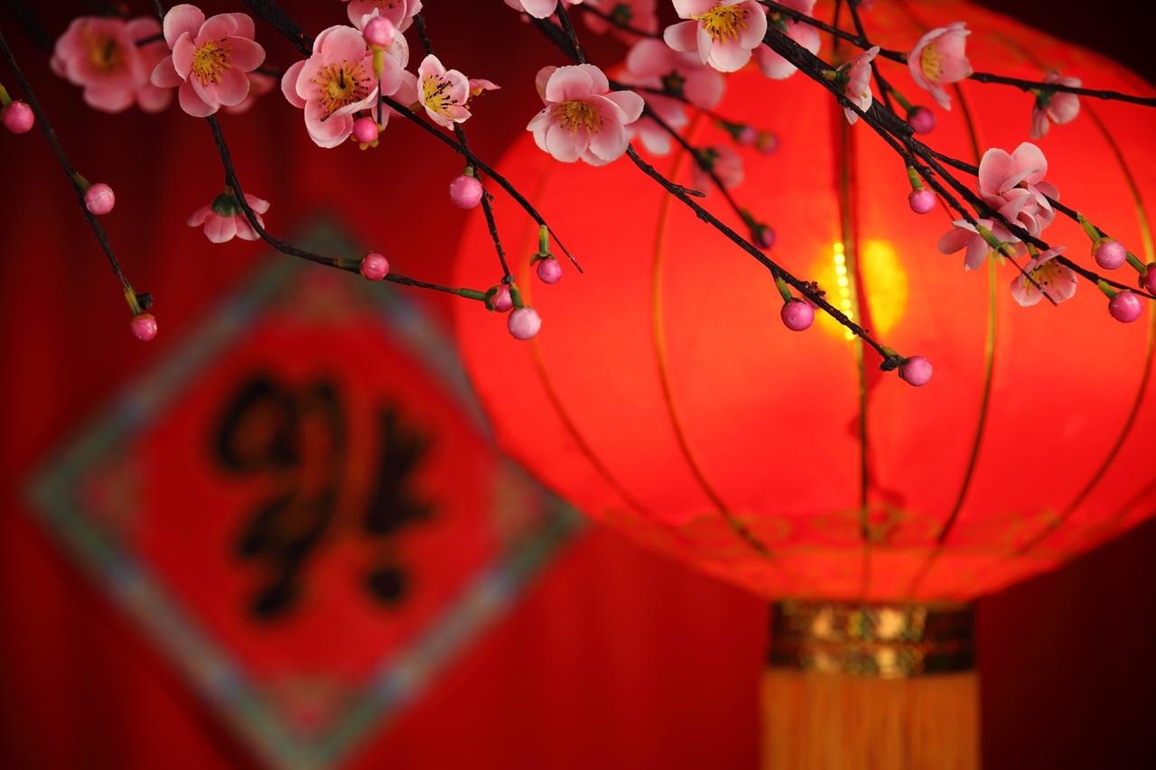 поздравления на китайском с праздником весны рабочий