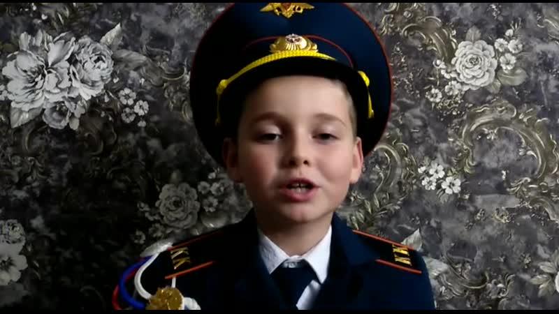 Артем Смольянинов Мамочка