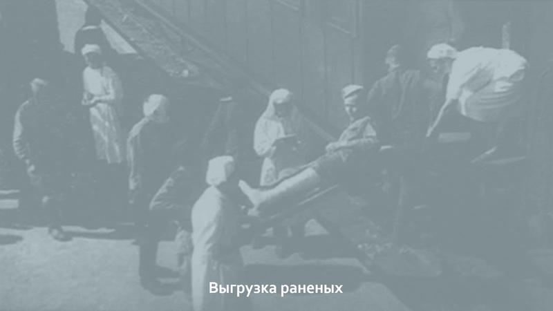 Асбест Эвакогоспитали ВОВ Часть1