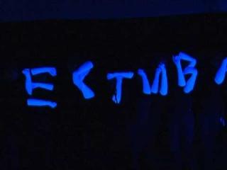"Феерические ""светящиеся руки"" на фестивале науки"