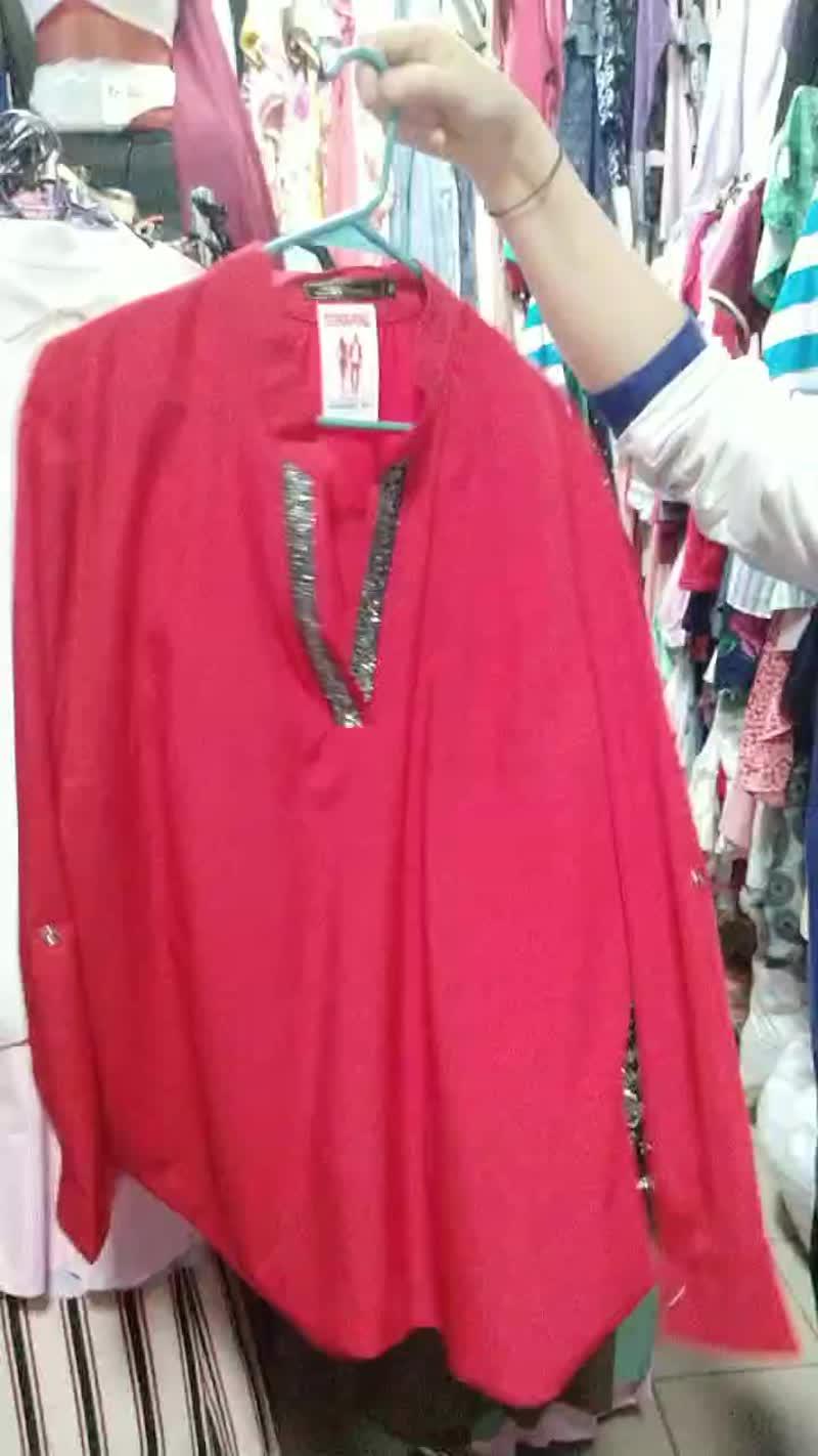 большие размеры футболки блузки туники кардиганы