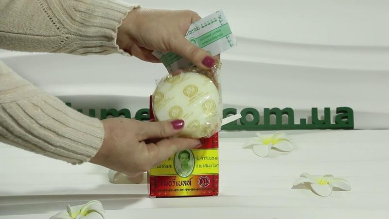 Натуральное мыло Madam Heng для проблемной кожи лица и тела