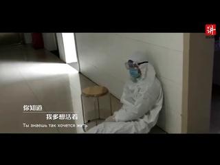 """В Китае сняли клип на русскую песню гр.РОЖДЕСТВО - """"Ты Знаешь, Так Хочется Жить!"""""""