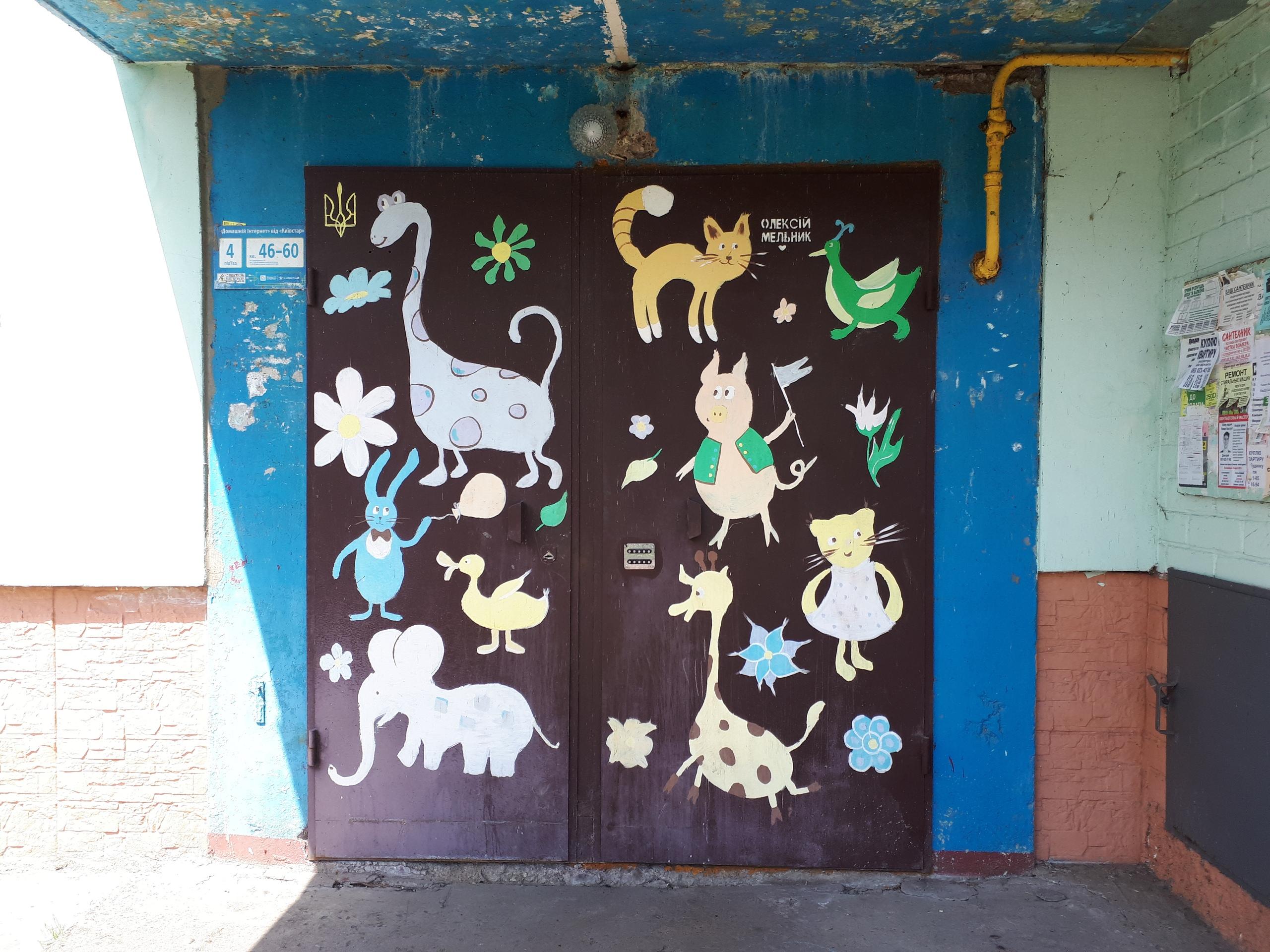 В одном из домов по улице Ильенка вот так разрисовали двери подъездов, но вероятно забыли подкрасить стены.
