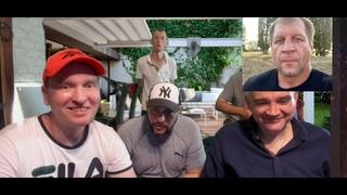 Пьяный Александр Емельяненко позвонил на скайп в прямом эфире Андрею Щадило и компании