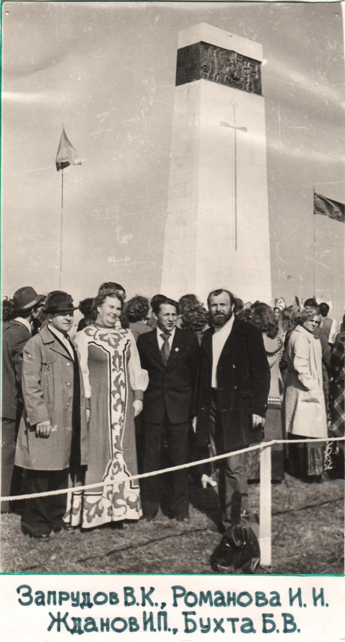 Ситской стеле – 40 лет, изображение №2