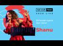 Shanu (Live / Tat Cult Fest 2020)