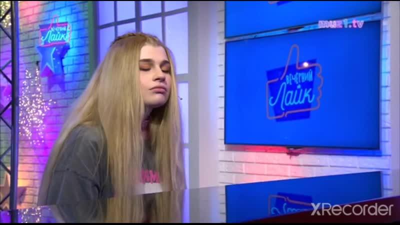 Просто Лера в программе Вечерний Лайк на канале Музыка Первого