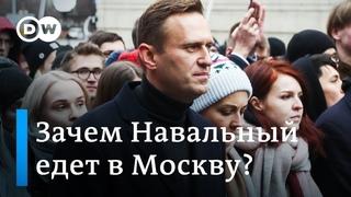 Станислав Белковский: Навальный стал очевидной альтернативой Путину, Кремль в состоянии цугцванга