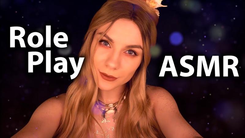 АСМР 🐟 В Пещере с Русалкой 🧜♀️Шепот Песня Сирены Ролевая игра ASMR Mermaid Song