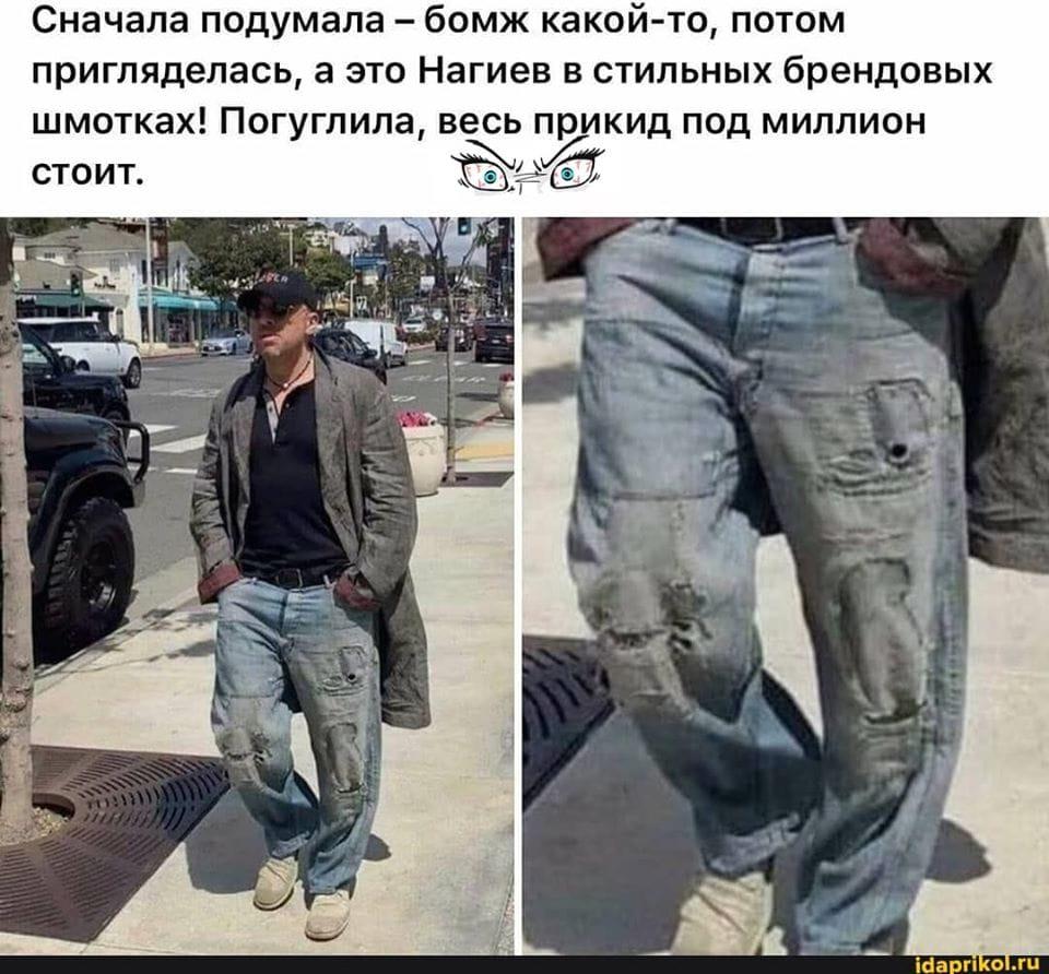 https://sun9-43.userapi.com/c205828/v205828530/36b70/v73L7VxBNgA.jpg