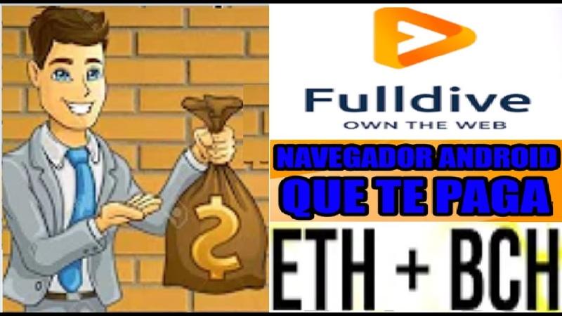 FullDive   Ganhe grátis Ethereum ou Bitcoin simplesmente navegando   Para Android   Renda Extra