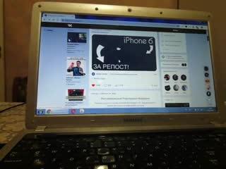 Мордовия Саранск, розыгрыш iPhone 6