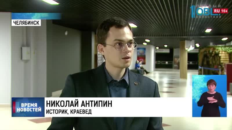 В Челябинске проходят Рождественские чтения сюжет ОТВ