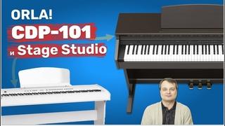 """🔥Что могут самые """"народные"""" пианино? Обзор 👉Orla Stage Studio и 👉Orla CDP-101"""