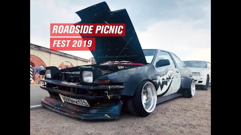 Roadside picnic Fest 2019. Stance, дрифт и ретро тачки в одном месте.